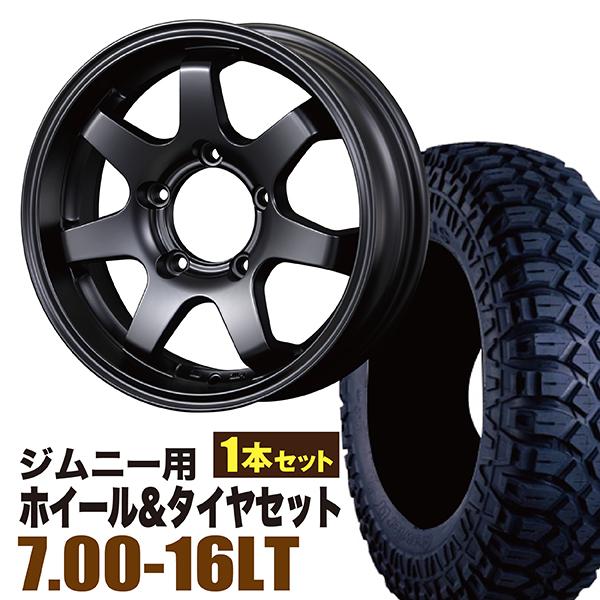 【1本組】ジムニー ホイール タイヤセット MUDSR7 Jimny 5.5J+20MAB マキシス M8090 7.00-16LT 1本セット