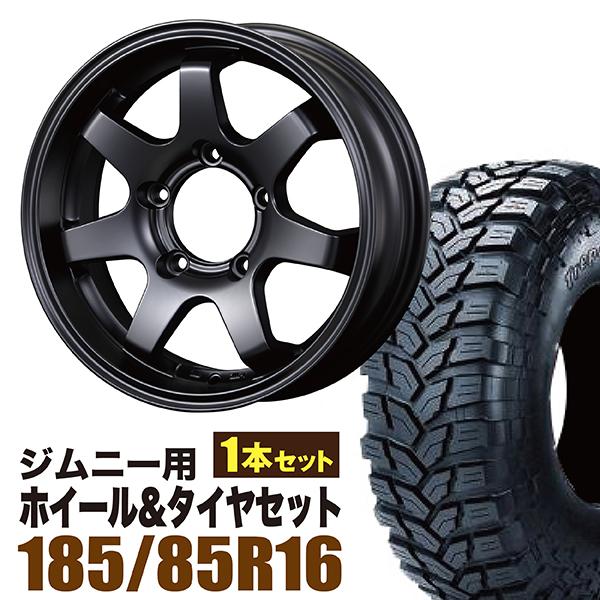 【1本組】ジムニー ホイール タイヤセット MUDSR7 Jimny 5.5J+20MAB マキシス M8060 185/85R16 8PR 1本セット