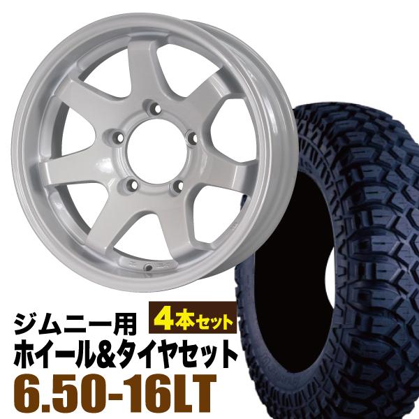 ジムニー専用タイヤホイールセット 20sssp MUDSR7 Jimny 新品未使用 5.5J-20シャインホワイト 激安 6.50-16LT M8090 マキシス 4本セット