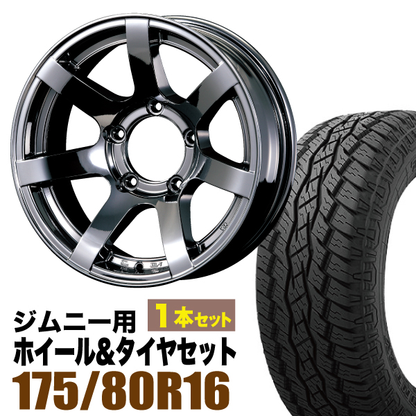 MUDS7 Jimny 5.5J-20BSP TOYO OPEN COUNTRY A/T plus 175/80R16 91S 1本セット