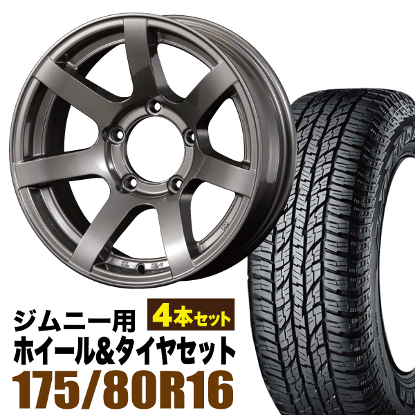 MUDS7 Jimny 5.5J-20 ガンメタリック ジオランダー A/T G015 175/80R16 91S 4本セット