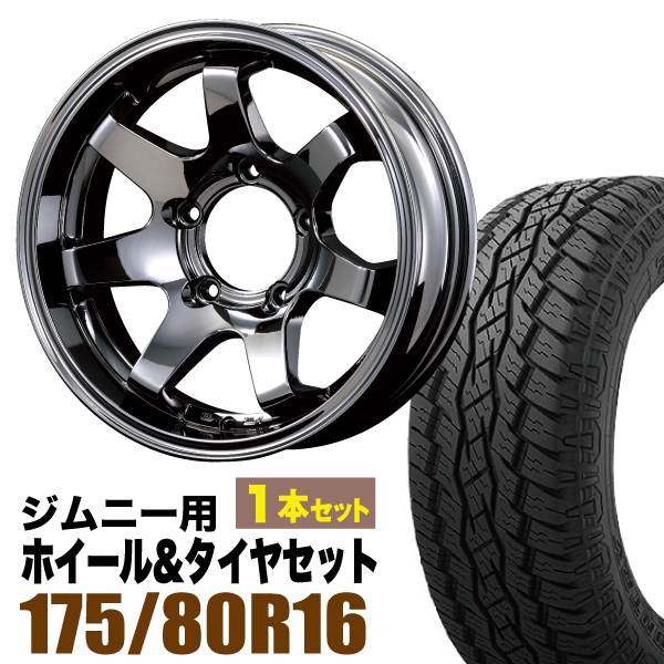 MUDSR7 Jimny 5.5J-20BSP TOYO OPEN COUNTRY A/T plus 175/80R16 91S 1本セット