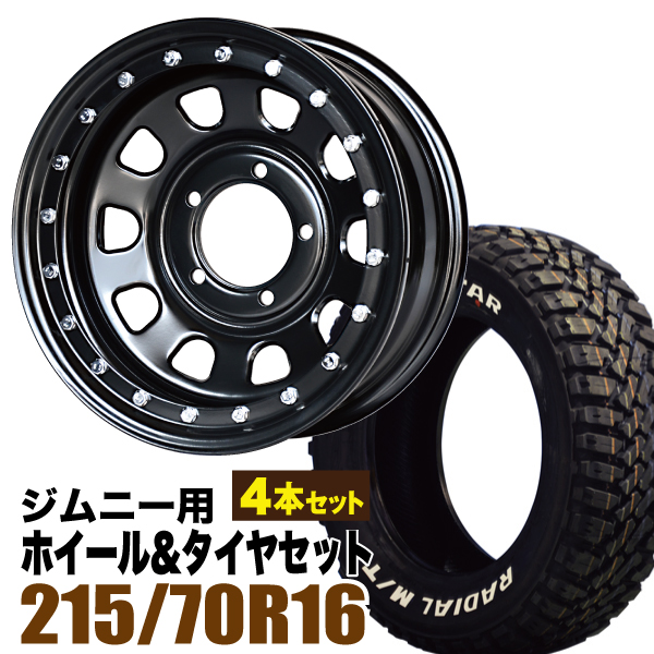 まつど家 長男 鉄漢 6.0J -20 ブラック + MUDSTAR RADIAL M/T 215/70R16 100T 4本セット