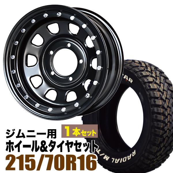 まつど家 長男 鉄漢 6.0J -20 ブラック + MUDSTAR RADIAL M/T 215/70R16 100T 1本セット