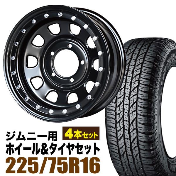 まつど家 長男 鉄漢 6.0J -20 ブラック + ジオランダー A/T G015 LT225/75R16 115/112R 4本セット