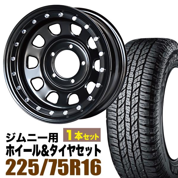 まつど家 長男 鉄漢 6.0J -20 ブラック + ジオランダー A/T G015 LT225/75R16 115/112R 1本セット