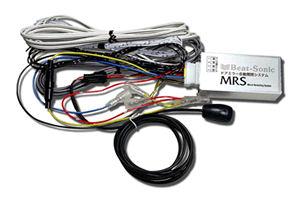 【欠品中!】【送料無料!】ビートソニック MRS ドミラー自動開閉システム(汎用車両用) Beat-Sonic