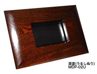 ビートソニック MDP-02U デジタルフォトフレーム(漆塗仕上げ) Beat-Sonic