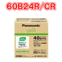 パナソニック環境配慮型カーバッテリー circla 60B24R/CR Panasonic