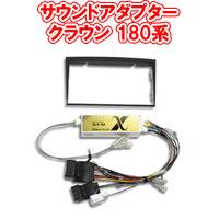 【送料無料!】ビートソニック SLX-44 スーパーライブサウンド(8スピーカー)専用取り付けキット(サウンドアダプター) Beat-Sonic