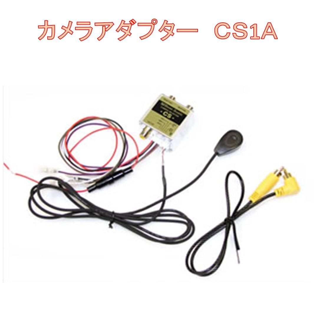 【送料無料!】ビートソニック CS2A カメラセレクター Beat-Sonic