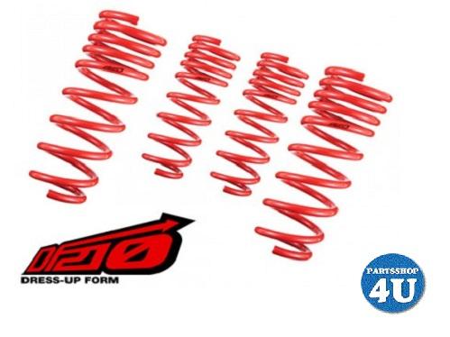 ≪送料無料≫ TANABE タナベ ローダウンサスペンション SUSTEC DF210 特売 ヴィッツ 車両型式 激安卸販売新品 年式 05 2SZ-FE SCP90 エンジン型式 2~ 1KR-FE KSP90