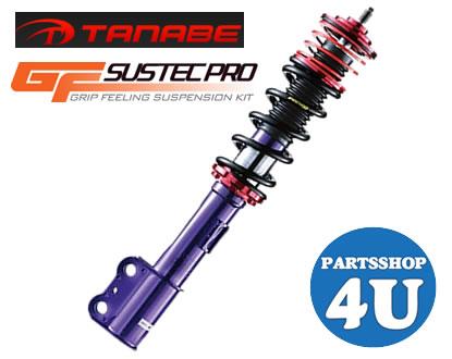 【サスペンション】SUSTECPRO【インプレッサ】【車両型式】GDB(E/F型)【エンジン型式】EJ20【年式】04/6~