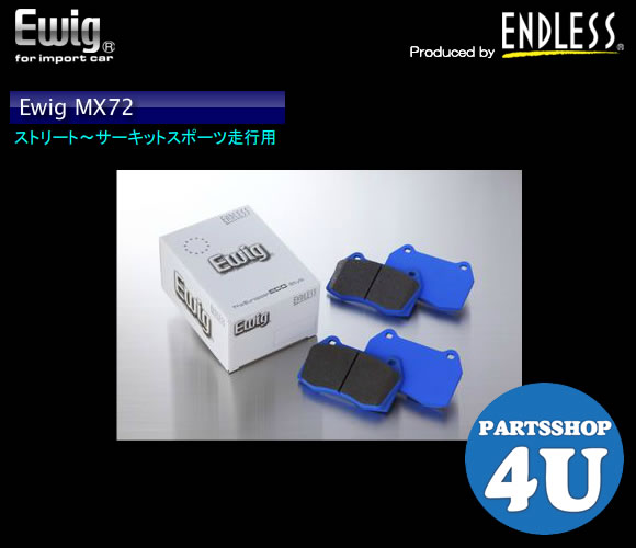 [Endless] [ENDLESS] [Ewig] [Import car brake pads] [MX72] [Products-EIP191] [Fit model Alfa Romeo MITO] [For front]