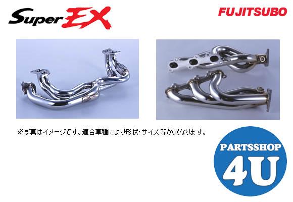 【フジツボ】【FUJITSUBO】【マフラー】【エキゾースト】【SuperEX】【スーパーEX】【BASICVERSION】【カリーナ】【型式E-AA63】年式S58.05~S60.08ツインカム16V