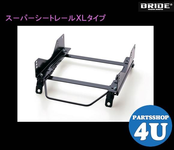【BRIDE】【ブリッド】【スーパーシートレール】【XLタイプ】【タンク・ルーミー】【主要型式 M900A】【年式 '16/11~】【右用 T399/左用 T400】