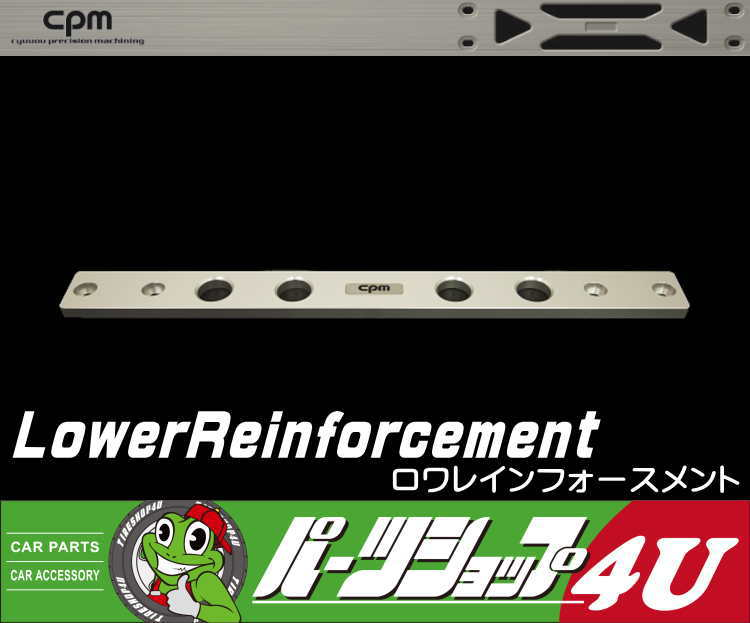 【CPM】【ボディ補強パーツ】 Rein【MERCEDES MENZ】【メルセデス ベンツ】【W211】【W219】【AMG含む全モデル】【Lower Rein forcement】【ロワレインフォースメント】【シーピーエム】, クシログン:d4399ae1 --- lg.com.my