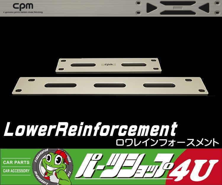 【CPM】 (C6【ボディ補強パーツ】【AUDI】【アウディ】【A6 Rein (C6 全モデル)】【Lower Rein forcement】【ロワレインフォースメント】【シーピーエム】, オレンジパンダ:56124775 --- lg.com.my