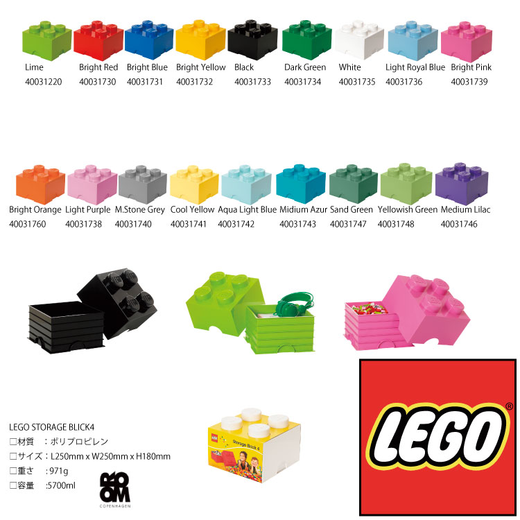 PARTS SHOP 4U: LEGO STORAGE BRICK4 Bright Red Bright Blue Bright Yellow  Black Drak Green White Purpie Orange Grey Lilac Pink Lego Storage Brick 4  Box Type ...
