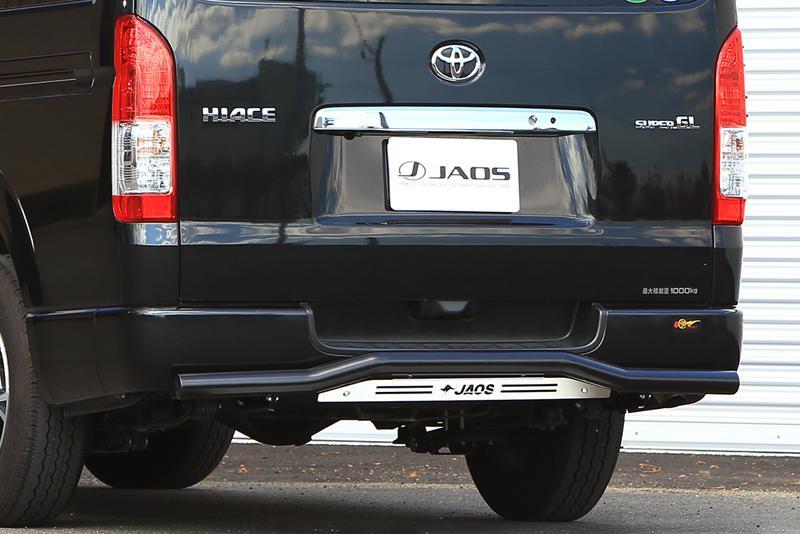 JAOS ジャオス リヤスキッドバー ブラック/ブラスト 標準 ハイエース 200系 04.08- B154201C REAR SKID BAR 送料無料
