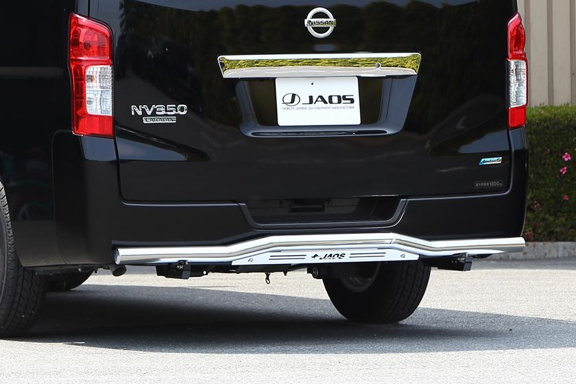 JAOS リヤスキッドバー ポリッシュ/ブラスト ワイド NV350 キャラバン 12.06- B154483A REAR SKID BAR 送料無料