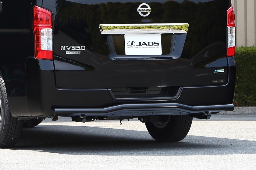 JAOS リヤスキッドバー ブラック/ブラック ワイド NV350 キャラバン 12.06- B154483D REAR SKID BAR 送料無料
