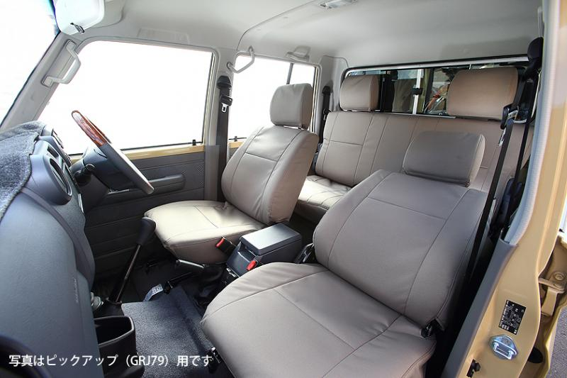 JAOS シートカバー コーデュラ ダークベージュ・バン(GRJ76) ランドクルーザー 70系 B513241ADB 送料無料!!!