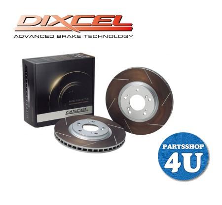 【DIXCEL】【ディクセル】【FCRディスクローター FS(スリットタイプ)1ピース】【ブレーキローター フロント2枚SET】【シビック CIVIC】【型式 FD2】年式 05/09~ 【型番331 5059】