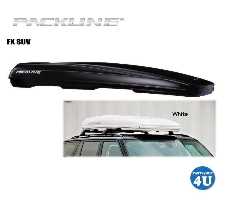 PACKLINE パックライン FX-SUV ルーフボックス ノルウェーブランド グロスブラック / グロスホワイト 容量:400L スキー スノーボード フィッシング アウトドア 用品など収納に ジェットバック キャリア 収納 正規品 代引き不可 送料無料 10年保証
