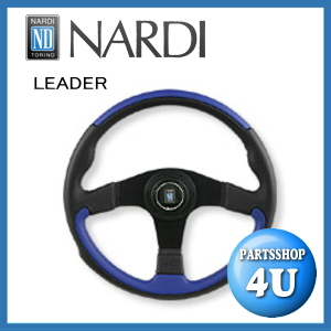 【正規品】【NARDI】【LEADER(リーダー)】【ブラック/ブルーレザー&ブラックスポーク】【N810(350φ)】【ステアリング】【ハンドル】【ナルディ】【STEERING】【カードOK】