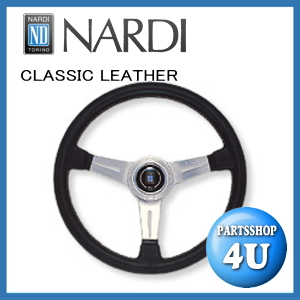 【正規品】【NARDI】【CLASSIC LEATHER(クラシックレザー)】【ブラックレザー&シルバースポーク】【N132(360φ)】【ステアリング】【ハンドル】【ナルディ】【STEERING】【カードOK】