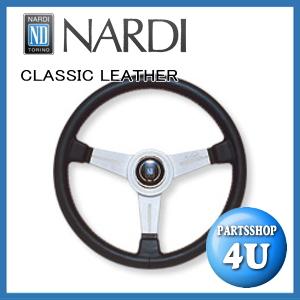 【正規品】【NARDI】【CLASSIC LEATHER(クラシックレザー)】【ブラックレザー&シルバースポーク】【N111(330φ)】【N131(360φ)】【N342(340φ)】【ステアリング】【ハンドル】【ナルディ】【STEERING】【カードOK】