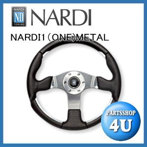 即納【正規品】【NARDI】【1(ONE) METAL】【350φ】【N821】75th Anniversary Line【ブラックレザー/POLスポーク】【ステアリング】【ハンドル】【ナルディ】【STEERING】【カードOK】