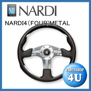 【正規品】【NARDI】【4(FOUR) METAL】【350φ】【N830】75th Anniversary Line【ブラックレザー/POLスポーク】【ステアリング】【ハンドル】【ナルディ】【STEERING】【カードOK】