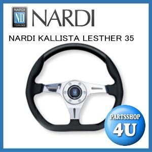 【正規品】【NARDI】【KALLISTA LEATHER 35(カリスタ)】【350φ】【N201】75th Anniversary Line【ブラックレザー/POLスポーク】【ステアリング】【ハンドル】【ナルディ】【STEERING】【カードOK】
