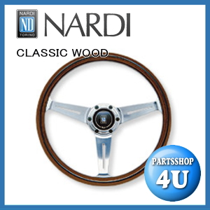 【正規品】【NARDI】【CLASSIC WOOD(クラシックウッド)】【Viteウッド&ポリッシュスポーク】【N161(360φ)】【ステアリング】【ハンドル】【ナルディ】【STEERING】【カードOK】