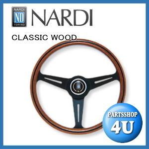 【正規品】【NARDI】【CLASSIC WOOD(クラシックウッド)】【ウッド&ブラックスポーク】【N121(360φ)】【ステアリング】【ハンドル】【ナルディ】【STEERING】【カードOK】
