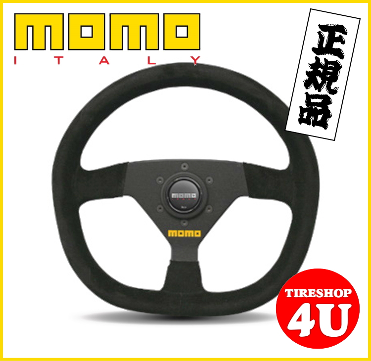 【正規品】【MOD.88】【モデル88】【MOMO】【BLACK】【SUEDE】【φ350】【φ320】【ステアリング】【ハンドル】【モモ】【STEERING】【カードOK】