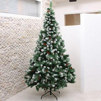 【あす楽12時まで】 【送料無料】 クリスマスツリー Funderful 210cmスノーデコツリー(木の実&パイン) 【 クリスマス 飾り 雪 ホワイト ヌードツリー ホワイトツリー 白 装飾 】