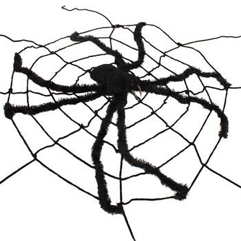 ネット SALE 蜘蛛の巣 飾り スパイダーウェブ halloween 装飾品 インテリア ハロウィーン ハロウィン 240cm スパイダー付き 巨大クモの巣 クモの巣 くも 高品質 雑貨 あす楽12時まで デコレーション