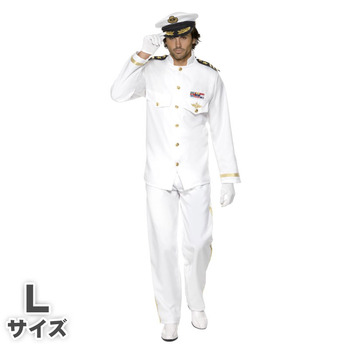 【送料無料】 キャプテンDX(艦長) 大人用 L 【 コスプレ 衣装 ハロウィン 仮装 余興 大人用 メンズ 海軍 コスチューム 船長 パーティーグッズ ネイビー 男性用 】