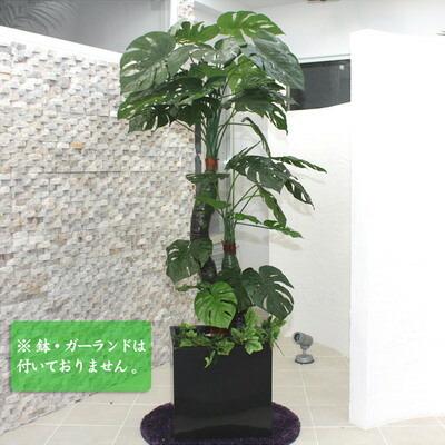 【送料無料】 Funderful 人工観葉植物 光触媒 モンステラ 170cm 【 光触媒 フェイクグリーン 消臭 インテリアグリーン 抗菌 】
