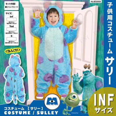 【送料無料】ルービーズ(Rubie\u0027s)子ども用サリーInfハロウィン仮装衣装コスプレ