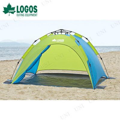 【送料無料】 LOGOS(ロゴス) Q-TOP フルシェード 200 [ キャンプ用品 テント 日よけ サンシェード アウトドア用品 レジャー用品 簡易テント ビーチテント ]