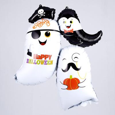 ハロウィーン バルーン 飾り 雑貨 ハロウィン halloween 風船 装飾品 バルーンディスプレイ2個×4セット デコレーション 2個×4セット あす楽12時まで インテリア 100%品質保証 ゴーストフレンズ 定番から日本未入荷