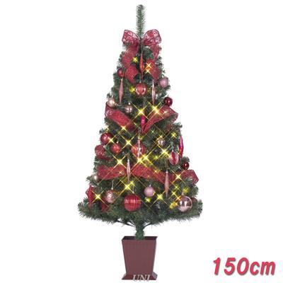【送料無料】 ! クリスマスツリー セットツリー モーブ 四角ポット付 150cm LEDライト付き 【 クリスマス 飾り 装飾 】