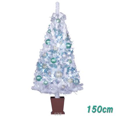 【送料無料】 クリスマスツリー 150cmセットツリー パニエ 四角ポット付 LEDライト付き TRS811 【 クリスマス 飾り 装飾 】