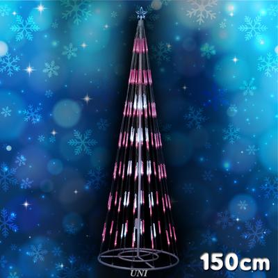 【取寄品】 クリスマスツリー 150cmダブルコーンツリーホワイトピンクLED 【 スパイラルツリー 装飾 電飾 雑貨 モチーフライト パーティーグッズ オブジェ クリスマスパーティー 置物 デコレーション クリスマス飾り イルミネーションライト 】
