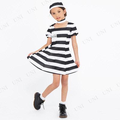 5c3cb6e4a7f59 Patymo HALLOWEEN キュートプリズナー キッズ   コスプレ 衣装 ハロウィン 仮装 子供 コスチューム キッズ 女の子 囚人服