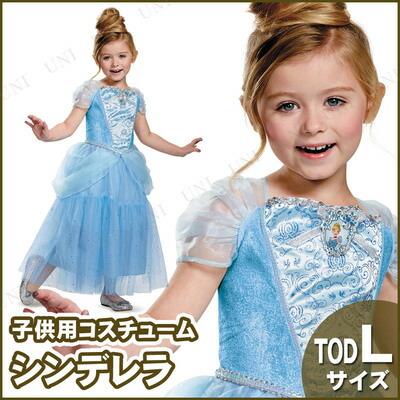 6aa0c2c28ff0c  送料無料 シンデレラデラックス子供用ToddlerLハロウィン仮装衣装コスプレコスチューム子ども用